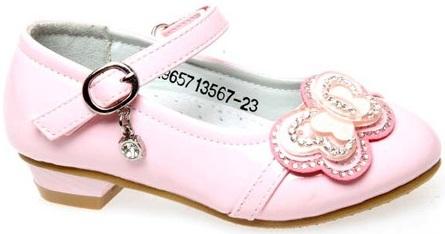 Туфли Сказка 965713567PP розовый