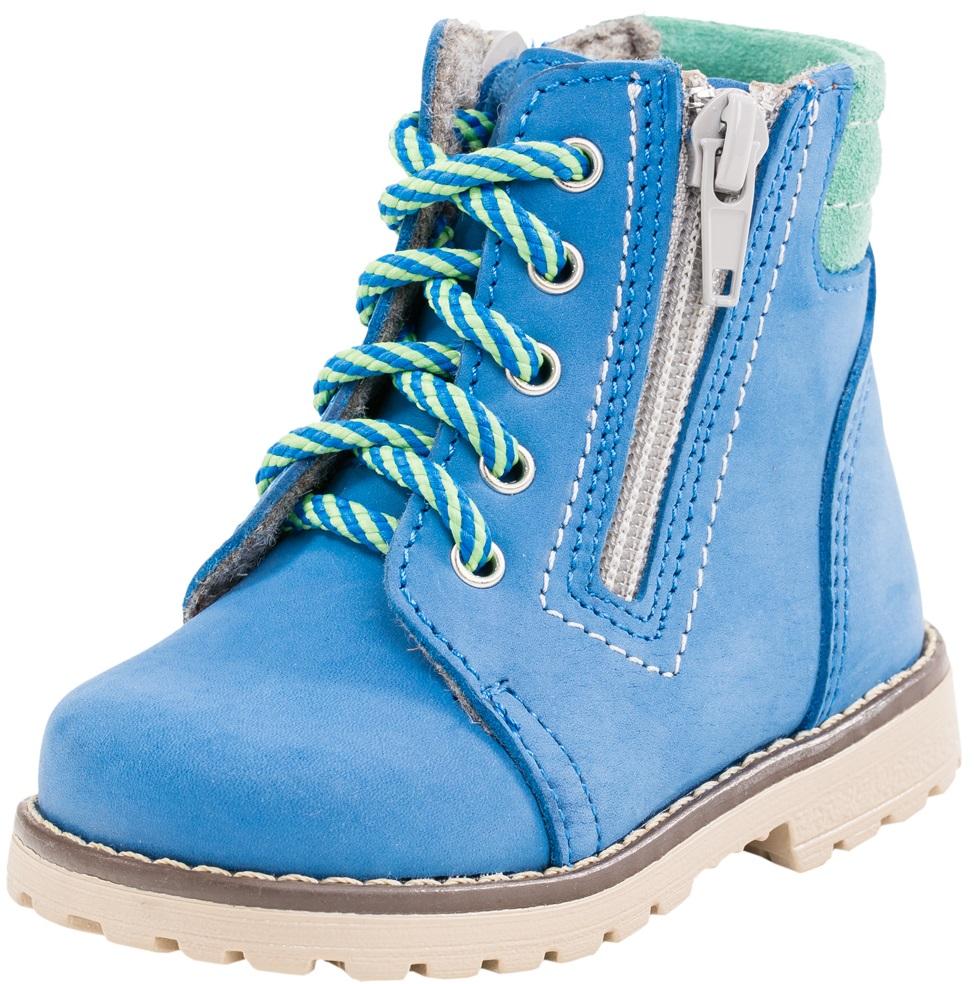 afd37c385 Ботинки Котофей 152113-33 сине-зеленый